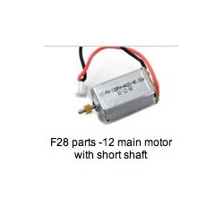 MJX F28 Parts 12 main motor with short shaft