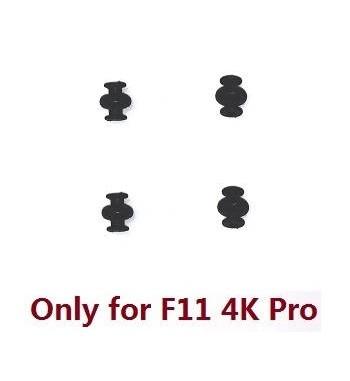 SJRC F11 4K Pro antivibra pad